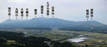 Kirishima_from_North_J.jpg