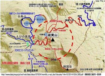iouyama_1km_c.jpg