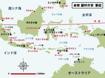 nansei_map.png