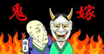 oniyome_eye1.jpg